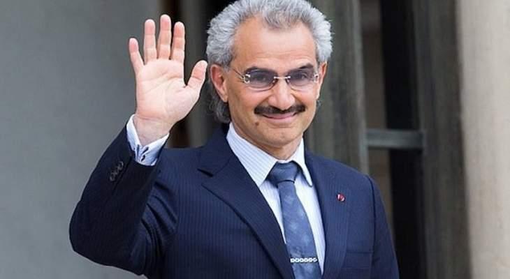 رويترز عن مسؤول سعودي: الوليد بن طلال يتفاوض على تسوية ولم يتم التوصل لاتفاق