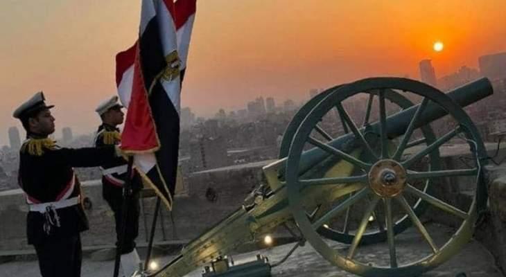 مدفع رمضان يضرب مجددا في مصر بعد توقف لمدة 30 سنة