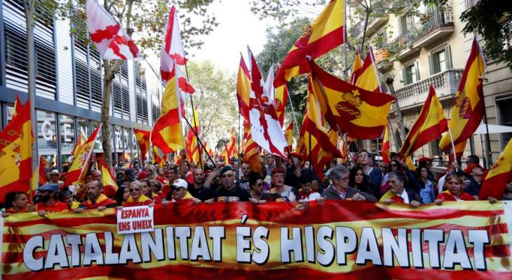 """مؤيدو حزب """"فوكس"""" اليميني بإسبانيا تظاهروا ضد قيود كورونا في مدريد"""