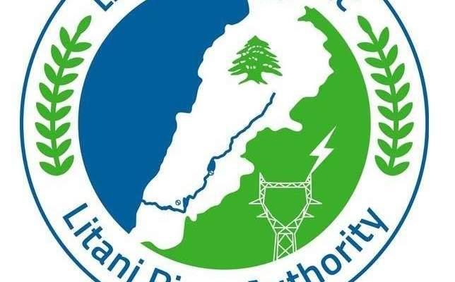 مصلحة الليطاني: تعكر نهر الليطاني بسبب اشغال مخالفة