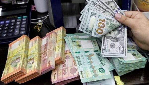 انخفاض سعر الصرف يؤثر على التعميم 151: ماذا عن التوقعات؟