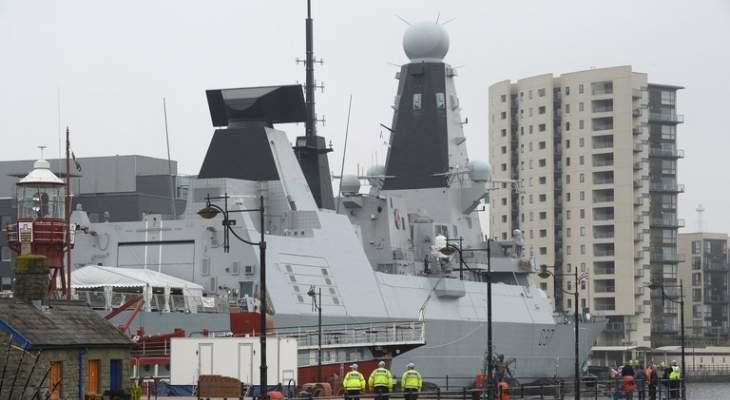 وصول سفينة حربية بريطانية ثانية الى مضيق هرمز