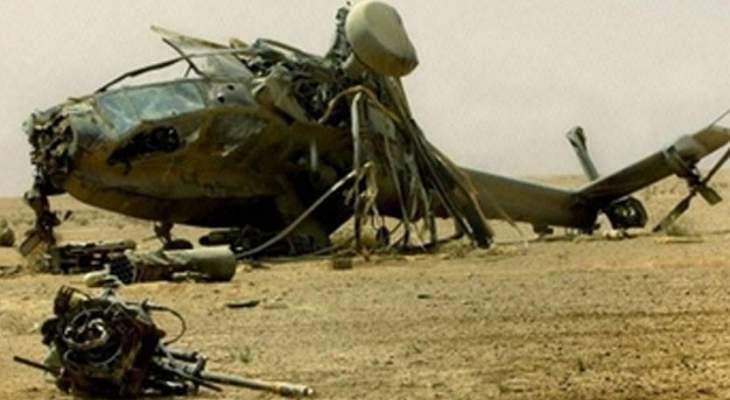 قتلى وجرحى في سقوط مروحية  تابعة للقوات الأفغانية في ولاية وردك