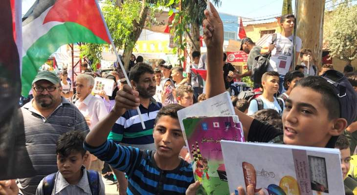 اعتصام في عين الحلوة رفضا لاجراءات وزارتي العمل والتربية