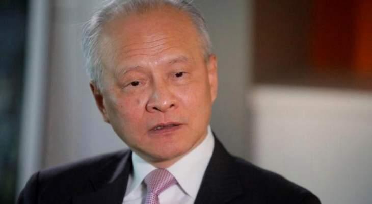 سفير الصين بواشنطن حذّر من قوى مدمرة تحاول تقويض العلاقات مع أميركا