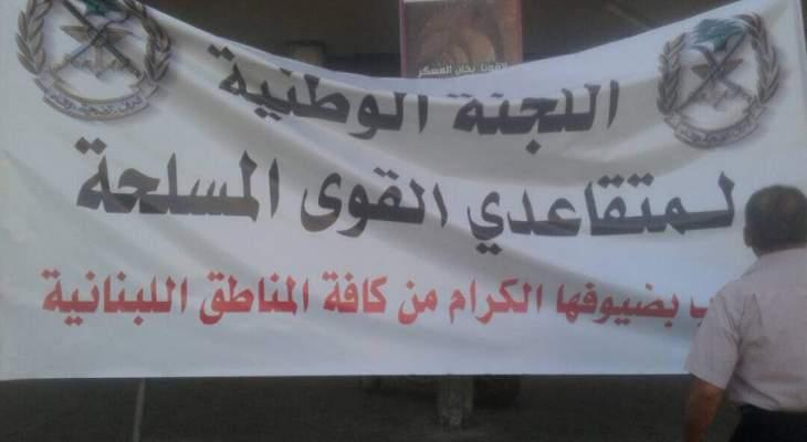 حراك العسكريين المتقاعدين: إقفال مرفق عام في بيروت الكبرى صباح الأربعاء