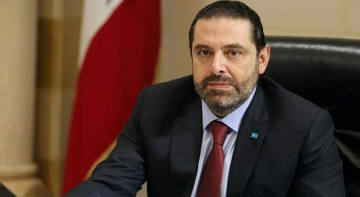 """دار الفتوى اختارت الحريري مفتياً سياسياً وأعادت إحياء"""" اللقاء التشاوري"""""""