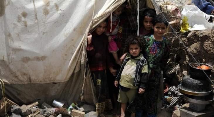 الأمم المتحدة: اليمن يسرع الخطى نحو أسوأ مجاعة يشهدها العالم منذ عقود