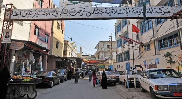 توقيف 3 اشخاص بعين الحلوة بجرم سرقة ومخدرات وتسليمهم للسلطات اللبنانية