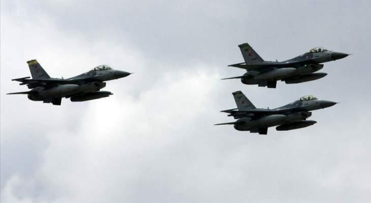 """الدفاع التركية أعلنت تدمير مستودع ذخائر لـ""""بي كا كا"""" شمالي العراق"""