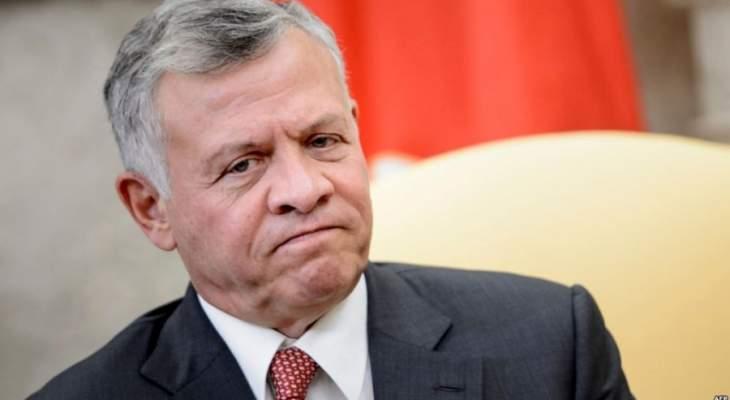 ملك الأردن دان الجريمة الإرهابية في نيوزيلندا: موقفنا ثابت بالتصدي للتطرف والإرهاب