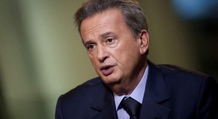 حاكم مصرف لبنان: أعتقد أنّ وضع السيولة سيتحسن خلال الأشهر الستة المقبلة