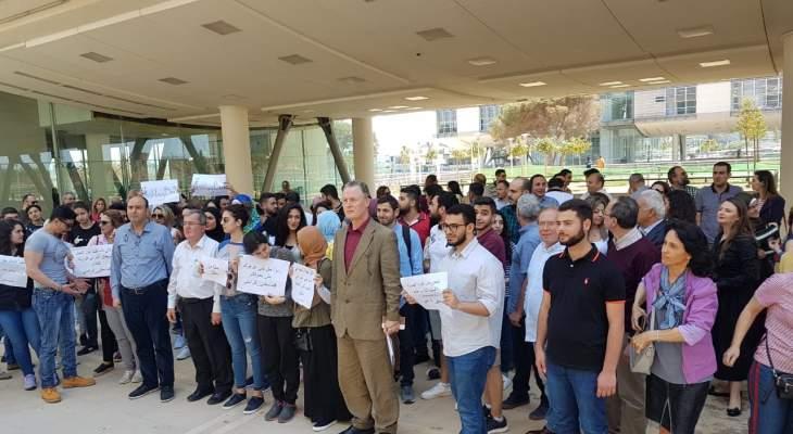 رئيس الهيئة التنفيذية لرابطة الاساتذة المتفرغين: نهيئ أنفسنا لإضراب مفتوح
