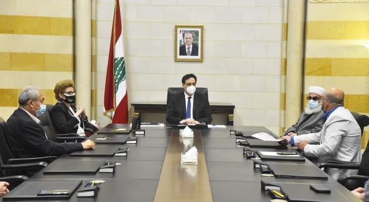 دياب التقى وفدا من الجمعية اللبنانية لأولياء الطلاب بالجامعات الأجنبية
