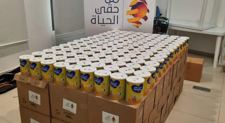 """جمعية """"من حقي الحياة"""" وزعت 500 علبة حليب على عائلات ومستوصفات بقضاء جبيل وخارجه"""