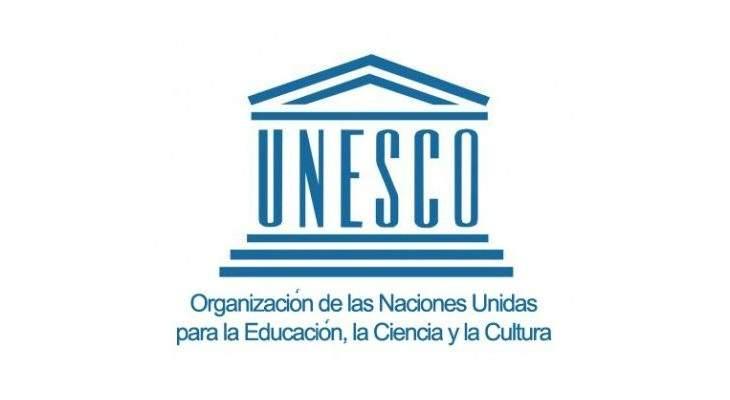 """الأونيسكو أطلقت مبادرة دعم عالمية """"لبيروت"""" لإعادة إعمار الواجهة الثقافية للعاصمة"""