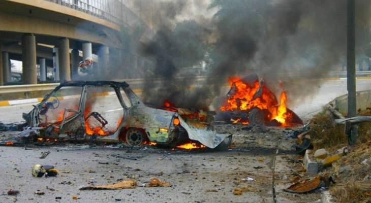 الداخلية الأفغانية: مقتل 10 أشخاص في انفجار بالعاصمة كابول