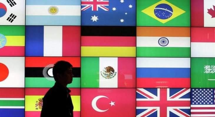 وزراء مالية مجموعة العشرين يتعهدون بمضاعفة الجهود بشأن الضرائب على الشركات الرقمية