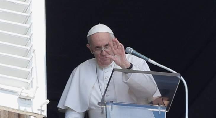 أمين سر الفاتيكان: البابا فرنسيس ما زال يصلي من أجل لبنان حتى يتغلب على الأزمة الحالية