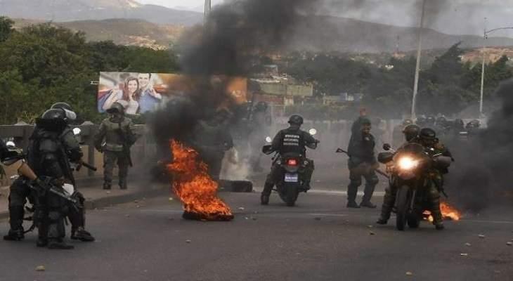 نائب الرئيس البرازيلي يستبعد المشاركة في أي تدخل عسكري بفنزويلا