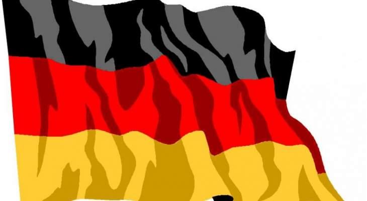 """السلطات الألمانية: توقيف إرهابية من """"داعش"""" رحلتها تركيا"""