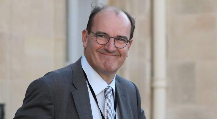 تعيين جان كاستيكس رئيسا جديدا للحكومة الفرنسية خلفا لإدوار فيليب