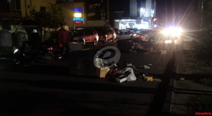 النشرة: إقفال شارع رياض الصلح في صيدا