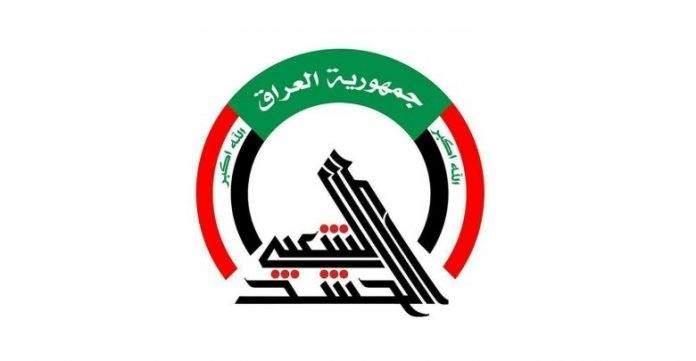 """""""الحشد الشعبي"""" في العراق أعلن انطلاق عملية """"إرادة النصر"""" الخامسة"""