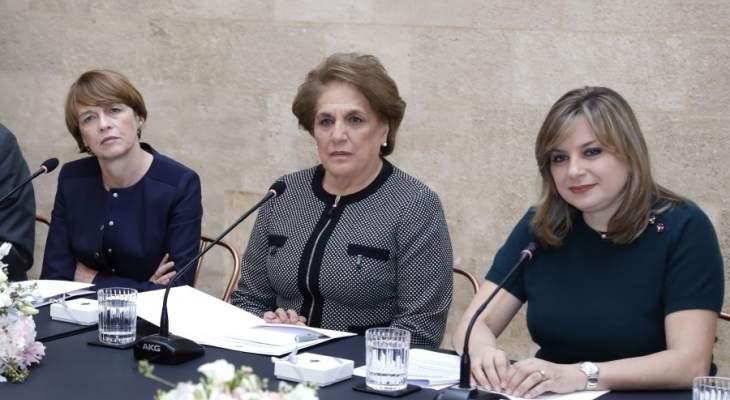 اللبنانية الاولى ونظيرتها الالمانية وقاضيات لبنانيات في لقاء حواري في قصر بعبدا