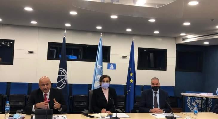 الأمم المتحدة: إطلاق إطار الإصلاح والتعافي وإعادة الإعمار لمدة 18 شهرا استجابة للاحتياجات الناشئة عن انفجار بيروت