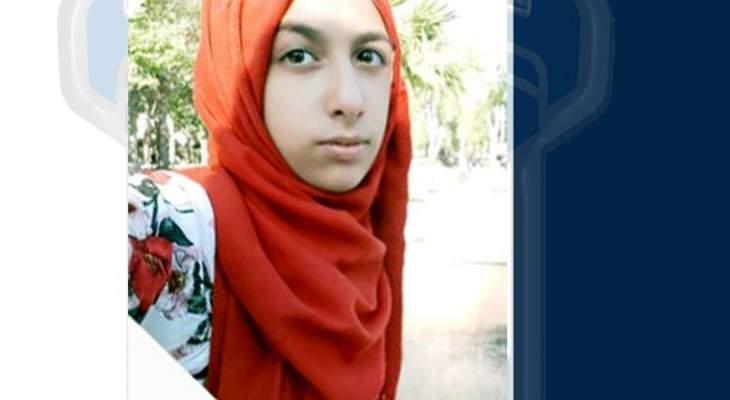 قوى الامن تعمم صورة القاصر المفقودة غدير أمهز