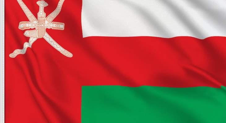 سلطات سلطنة عمان قررت الإغلاق الليلي للأنشطة التجارية وتقييد توقيت حركة الأفراد والمركبات