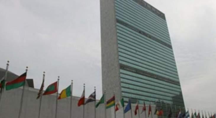 """""""النشرة"""" حصلت على نص الشكوى التي وجهها لبنان للأمم المتحدة ضد اسرائيل"""