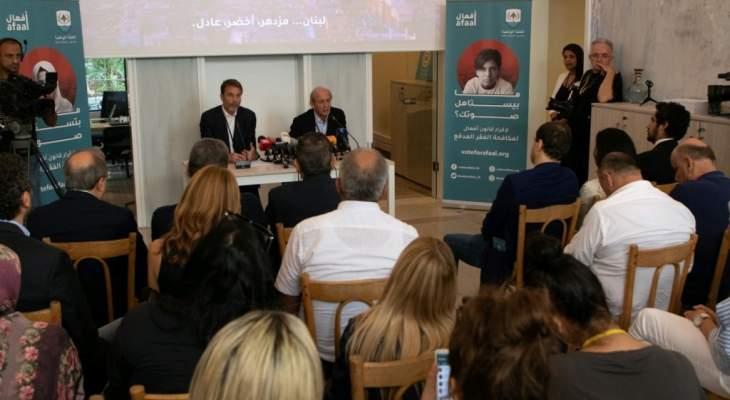 الكتلة الوطنية أطلقت حملة أفعال لانتشال ربع مليون لبناني من الفقر المدقع بكلفة 110 ملايين دولار