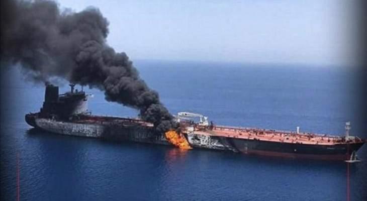 الإعلام الإسرائيلي: تعرض سفينة إسرائيلية لهجوم بصاروخ في بحر العرب