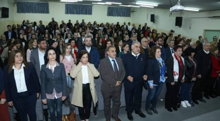 الفرع الثالث في معهد العلوم الاجتماعية في الجامعة اللبنانية اقام احتفالات بعيده الستين