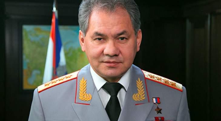الدفاع الروسية: شويغو تلقى اتصالا من نظيره الأميركي