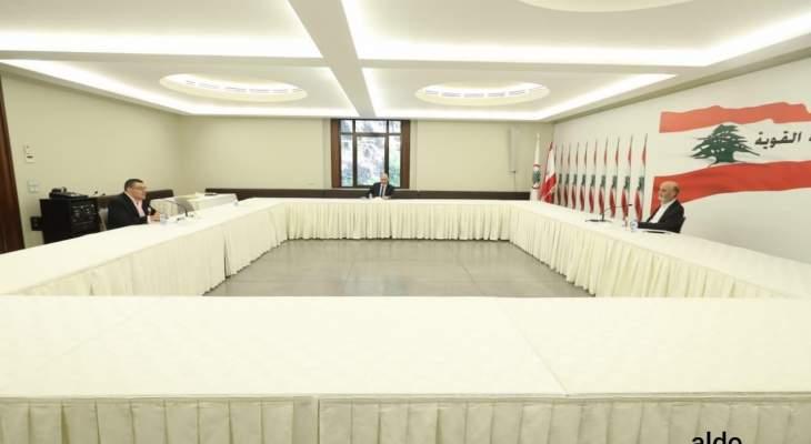 جعجع عرض مع السفير المصري المستجدات السياسيّة والاقتصادية
