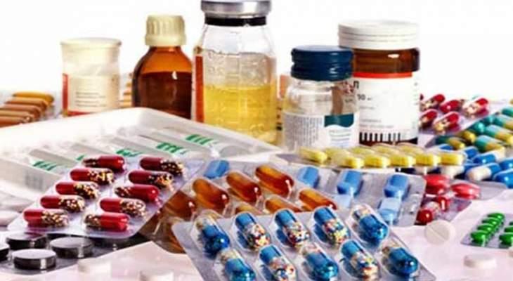 عن الأسباب التي أوصلت الى فقدان بعض الأدوية من الصيدليات