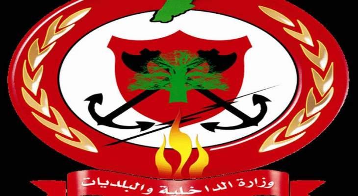 الدفاع المدني: جريح نتيجة  حادث سير وقع في بيت شاما – البقاع