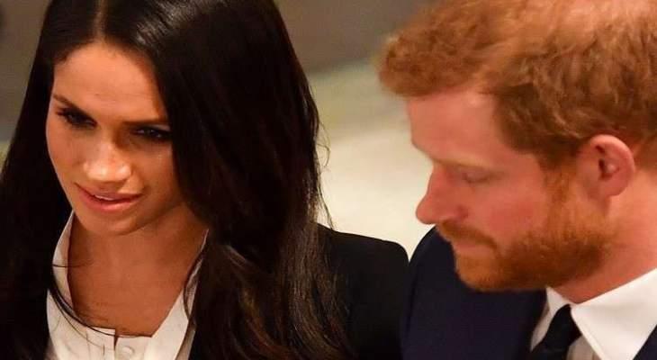 خطيبة الأمير هاري تتعمد في مراسم سرية بمياه نهر الأردن