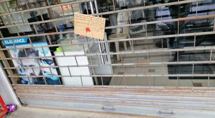 الأمن العام أقفل محال يديرها سوريون في الصفرا كسروان وأوقف داخلين خلسة