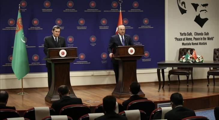 خارجية تركيا: مستعدون للقيام بما يلزم لنقل غاز تركمانستان لأوروبا عبر أراضينا
