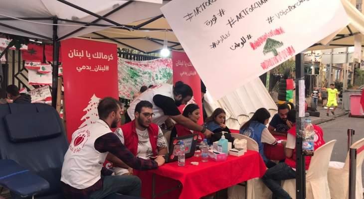 النشرة: حملة للتبرع بالدم في الاعتصام المفتوح عند تقاطع إيليا في صيدا