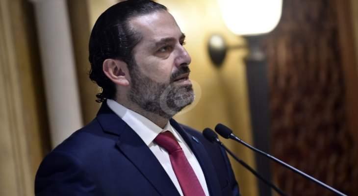 الثنائي الشيعي: الحريري راجع إلى رئاسة الحكومة بضمانة فرنسية وروسية