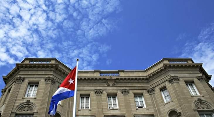 """الصحة الكوبية: توسيع نطاق تجارب اللقاح المحلي الصنع """"سوبيرانا 02"""" لتشمل الأطفال"""