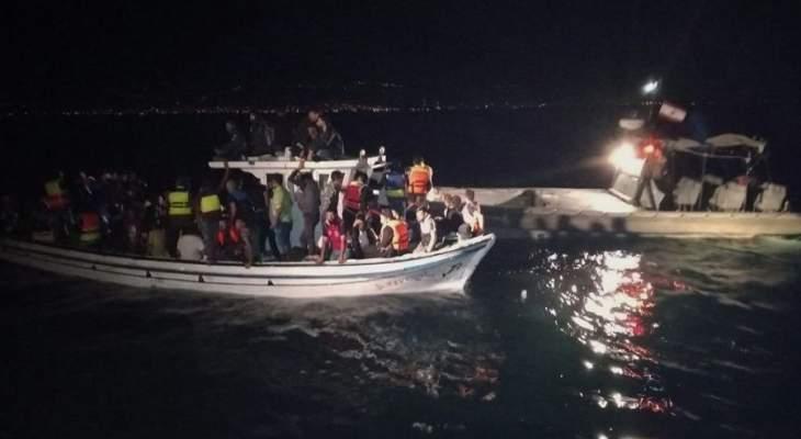 الجيش: احباط محاولة تهريب 125 نازحاً سورياً عبر البحر بطريقة غير شرعية