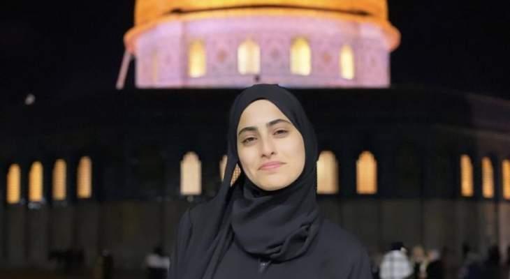 الشرطة الإسرائيلية أفرجت عن ناشطة فلسطينية بعد اعتقالها من حي الشيخ جراح