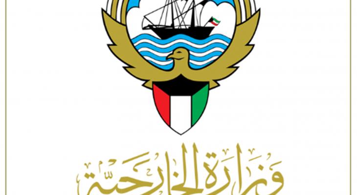 خارجية الكويت: ندين استهداف مطار أبها بالسعودية الذي يعد تصعيدا خطيرا