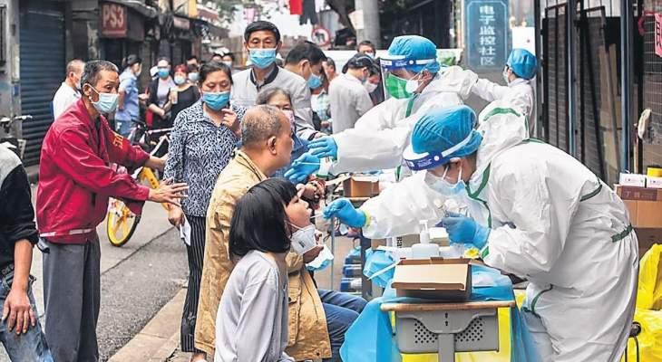 الهيئة الصحية في ووهان الصينية: إجراء مليون و146156 اختبارا لكوفيد 19 يوم أمس